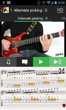 速弾きギターレッスンビデオライトライトのおすすめ画像2