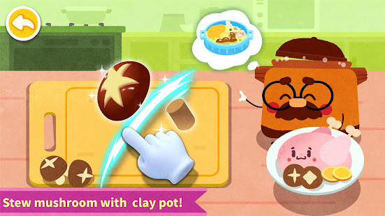 Baby Panda's Kitchen Party 8.57.00.00 Screenshots 7