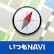 ゼンリンいつもNAVI[マルチ] - 乗換案内・地図・ナビ -