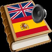 Spanish best dict