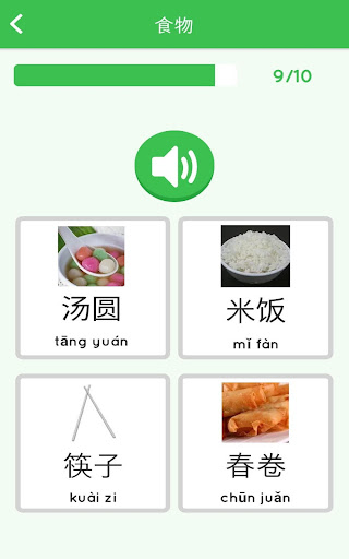 Learn Chinese free for beginners  screenshots 14
