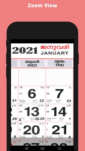 2021 Kerala Malayalam Calendar  screenshots 2