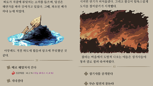 Tales of Quests apkmartins screenshots 1