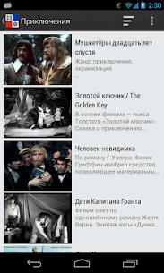 Наше Кино – фильмы 1