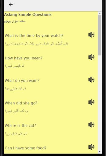 learn urdu to english speaking - urdu to english screenshot 3