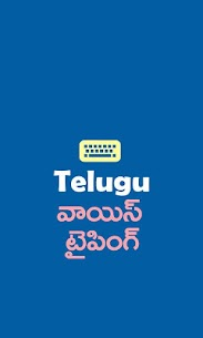 Telugu Voice Typing Keyboard For Pc – Free Download – Windows And Mac 1
