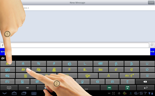 Ezhuthani  - Tamil Keyboard - Voice Keyboard android2mod screenshots 9