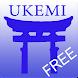 Ukemi Free - Androidアプリ