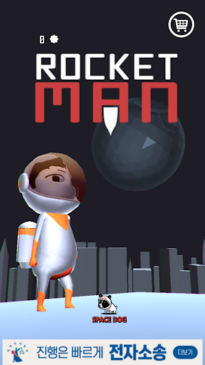 rocket man - solar system screenshot 1
