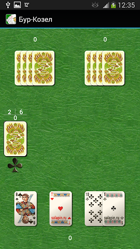 Карточная игра Бур-Козел  screenshots 2