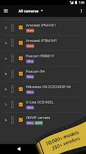 tinyCam Monitor FREE - IP camera viewer screenshot thumbnail