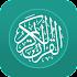 Al Quran Bengali (কুরআন বাঙালি)