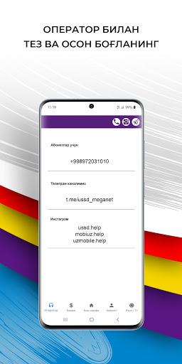 USSD Codes apktram screenshots 2