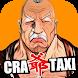 クレイ爺タクシー~爆走系暇つぶしレースゲーム~ - Androidアプリ