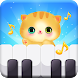 Magic Piano: Simple Songs Tiles - Androidアプリ