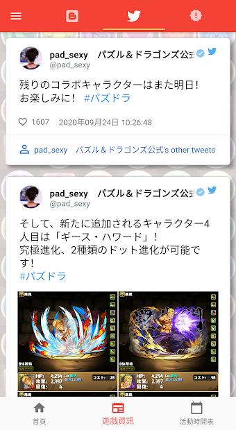 PND Pro screenshot 3
