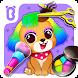 リトルパンダのドリームタウン - Androidアプリ