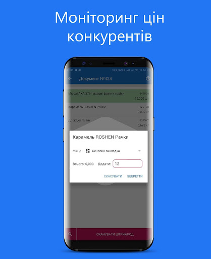 Script Mobile 2.0.10 Screenshots 4
