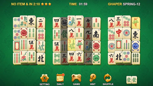 Mahjong 1.2.4 screenshots 24