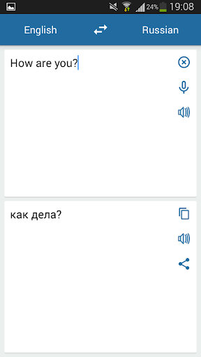 Russian English Translator 2.5.2 Screenshots 2