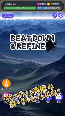 ダンジョン探索カードバトルRPG -Beat Down & Refine-のおすすめ画像1