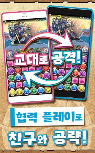 ud37cuc990&ub4dcub798uace4uc988(Puzzle & Dragons) 19.1.0 screenshots 6