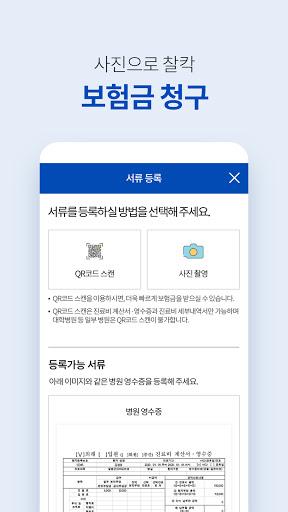 uc0bcuc131ud654uc7ac android2mod screenshots 5