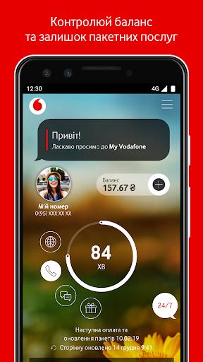 My Vodafone apktram screenshots 2