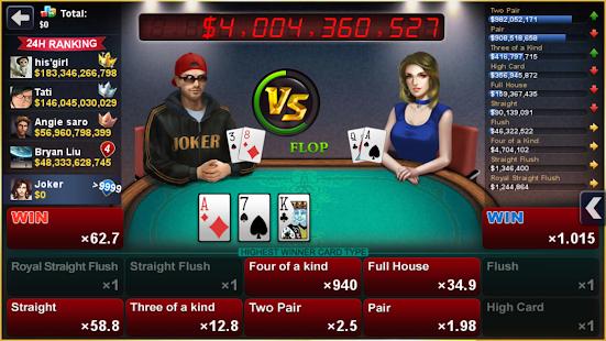 DH Texas Poker - Texas Hold'em 2.8.5 Screenshots 2