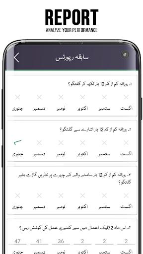 Neik Amaal android2mod screenshots 5
