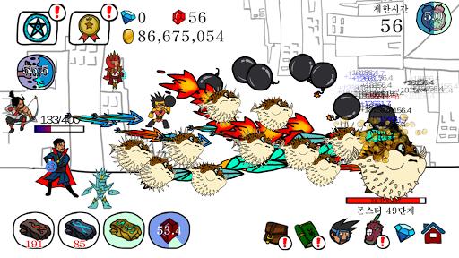 Wizard Defense - Dr. Struggle 1.7.2 screenshots 3