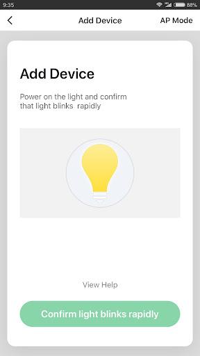 lepro lampux screenshot 2