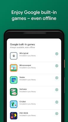 Google Play ゲームのおすすめ画像2