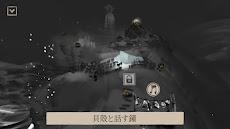 冬蜃楼のおすすめ画像2