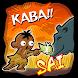 カバアンドサイ -KABA & SAI-
