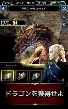 ゲーム・オブ・スローンズ:コンクエスト™ 【RPG戦略ゲーム】のおすすめ画像4