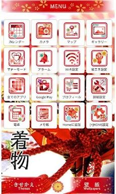 和風壁紙 Japanese KIMONO Patternのおすすめ画像2