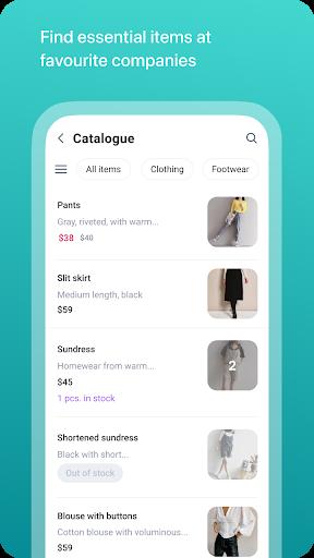 UDS App 4.3.0 Screenshots 5