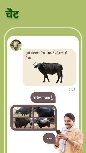 Agriculture Kisan App, Kheti, Pashu Mela: Krishify apktram screenshots 3