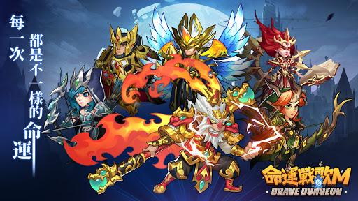命運戰歌M-Brave Dungeon 1.0.2 screenshots 1
