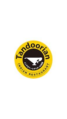 タンドーリアン大分店インド料理専門店のおすすめ画像1