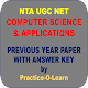 Learn Computer Science UGC NET preparation app Pour PC