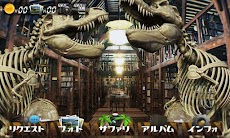 うごく図鑑! 恐竜ランドのおすすめ画像3