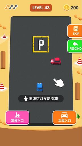 Perfect Park! goodtube screenshots 1