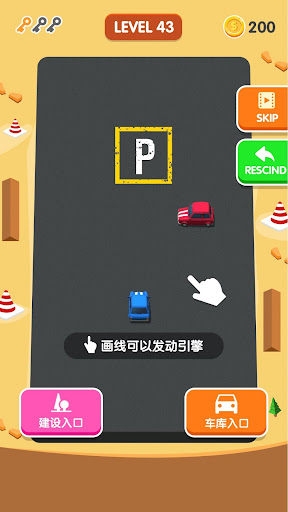 Perfect Park! 1.2.4 updownapk 1