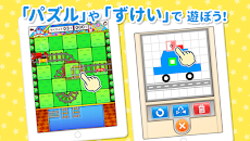 ワオっち!ランド 幼児向け知育ゲームが遊び放題の子供向け無料アプリのおすすめ画像4