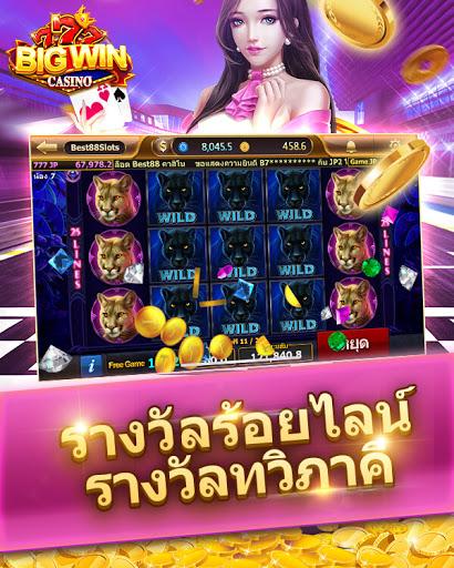 777 Big Win Casino 1.6.0 screenshots 3