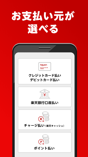 u697du5929u30dau30a4-u304bu3093u305fu3093u3001u304au5f97u306au30b9u30deu30dbu6c7au6e08u30a2u30d7u30eau3067u304au652fu6255u3044u3092u30adu30e3u30c3u30b7u30e5u30ecu30b9u306buff01 android2mod screenshots 7
