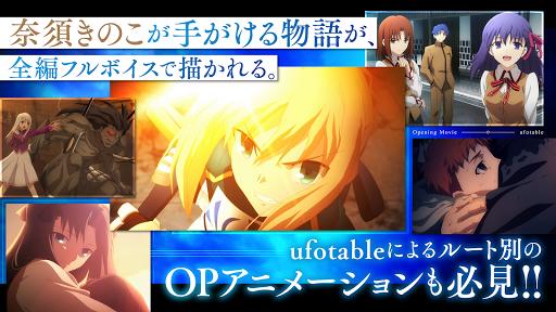 Fate/stay night [Realta Nua]  screenshots 2
