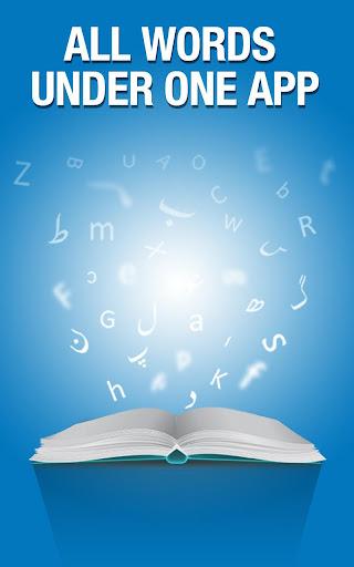 English to Urdu Dictionary 5.0 Screenshots 12